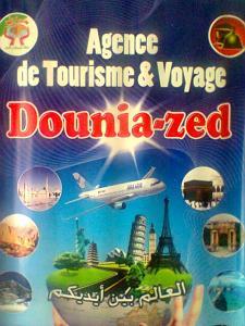 خدمات وكالة السياحة و الاسفار دنيا زاد