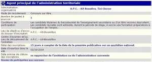 توظيف ببلدية آيت بوعادو ولاية تيزي وزو - عون ادارة رئيسي -