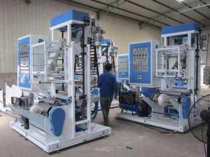 آلات صناعة الأكياس البلاستيكية Machines pour la fabrication de sachets en plastique