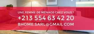 Vous êtes sur Oran à la recherche d'une femme de ménage à la maison ou au bureau ?