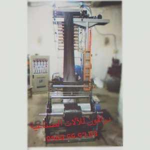 machines tout type de fabrication plastique dragon machines