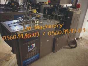 Machine goblet papier matériaux & equipement EURL dragon machines