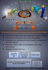 Alphatech Automation : Maintenance et installation des ascenseurs,monte-charges , porte automatique et système de sécurité (caméra surveillance, système d'alarme..)