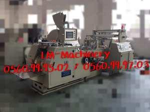 Unité de fabrication de sacs en papier Import Export meilleur avec dragon machines