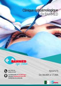 Clinique BAHMED D'OPHTALMOLOGIE