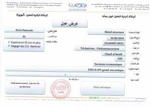 Offre d'emploi AWEM Bouira ALEM de Ain Bessam