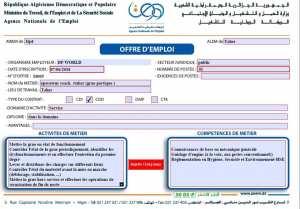 offre d'emploi Awem jijel,Alem Taher