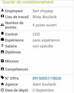 Offre emploi Blida Sarl Chipalgi 06 postes ouvert