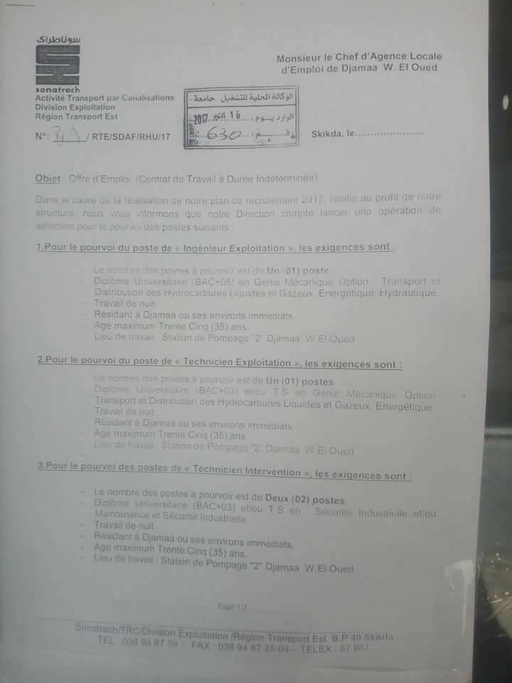 Sonatrach_Recrutement