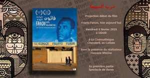 Cinémathèque de Tlemcen : Condition Humaine : Fanon Hier, Aujourd'hui ! (Projection-débat)