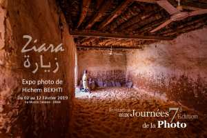 Expo Photo Ziara de Hichem Bekhti aux Journées de la Photo 7èEd.