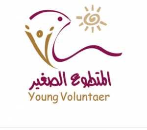نادي الطفل المتطوع