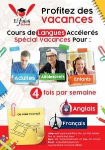 دروس مكثفة في اللغة الفرنسية و الانجليزية لكل المستويات و الاعمار