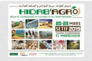 HIDAB'S AGRO, LE SALON DE L'AGRICULTURE, DE L'ELEVAGE ET DE L'AGRO-INDUSTRIE.