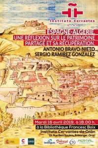 محاضرة نقاش حول المعالم التاريخية المشتركة بين الجزائر و إسبانيا