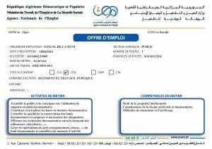 عروض عمل وكالة التشغيل براقي ولاية الجزائر افريل 2019