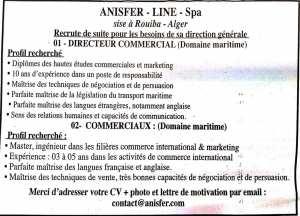 اعلان توظيف بشركة ANISFER LINE SPA بالجزائر العاصمة  2019