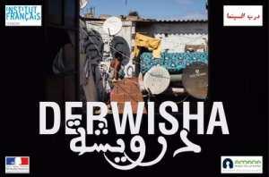 EN PRÉSENCE DES RÉALISATRICES : DERWISHA