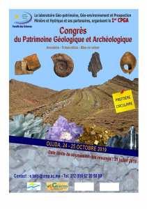 Congrès du Patrimoine Géologique et Archéologique (CPGA) : Oujda (Maroc), Octobre 2019