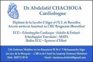 CABINET DE CARDIOLOGIE DR CHACHOUA