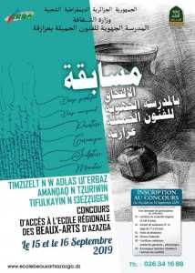 Concours d'Accès à l'école régionale des beaux arts azazga (Tizi Ouzou)