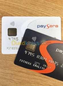 بطاقة ائتمان carte visa
