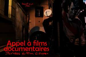 APPEL A FILM DOCUMENTAIRE !