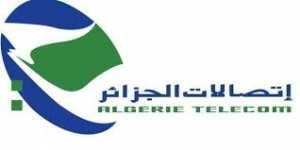 Algérie Télécom recrutement