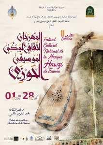 11ème Festival Culturel National de la Musique Haouzi