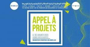 Appel à projets Organisé par ANPT Cyberparc