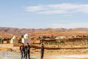 Cherche spécialiste en histoire et généalogie de la wilaya d'El Bayadh