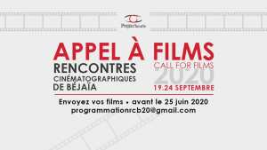 #APPEL_À_FILMS_RCB_2020