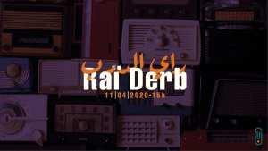 RAI DERB est une émission radio diffusée en live sur la page Derb Cinéma, présentée par Nadir Benhamed.