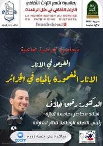 #محاضرة الدكتور #رفيق_خلاف؛ حول الآثار الغارقة بالجزائر وذلك على: