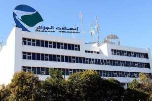 تعلن شركة Algérie Télécom #اتصالات_الجزائر عن حاجاتها لوظائف شاغرة كثيره