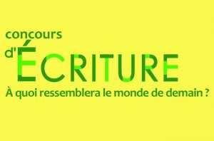 Institut français d'Alger : résultat du concours d'écriture le 10 septembre