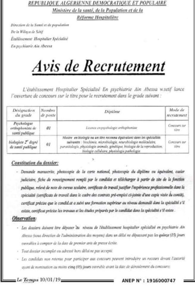 Offre d'emploi psychologue et biologiste à EHS Ain-Abassa