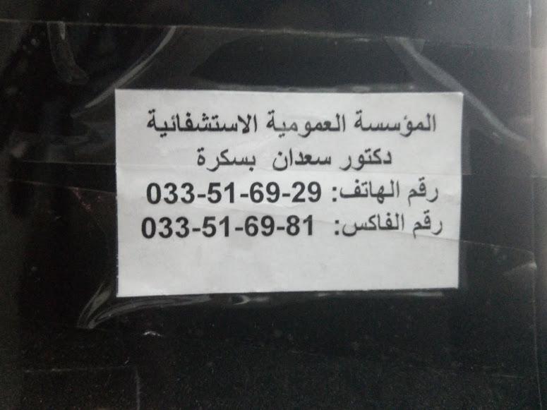 numéro téléphone