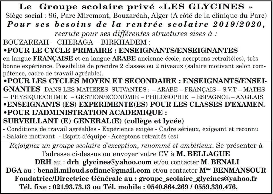 المجمع المدرسي الخاص LES GLYCINES يوظف أساتذة بالجزائر العاصمة
