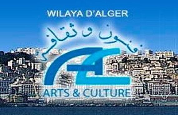 15e édition de la meilleure nouvelle : Arts et Culture lance un appel à candidature