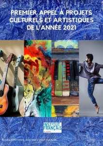 PREMIER APPEL À PROJETS CULTURELS ET ARTISTIQUES DE L'ANNÉE 2021