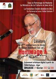 Le 43e anniversaire du décès de Cheikh Abdelkrim Dali, en hommage au regretté Cheikh Smain Hini