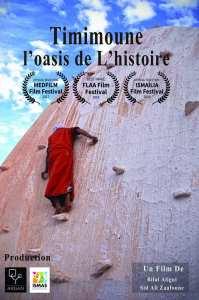 Dans le cadre de son programme virtuel, l'Agence Algérienne pour le Rayonnement Culturel AARC vous donne rendez-vous chaque semaine pour une projection d'une sélection de films algériens dans la section #ClapduLundi .