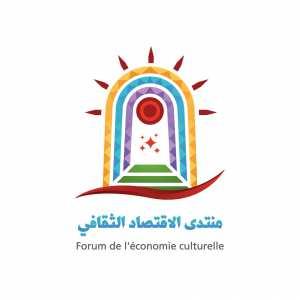 وزارة الثقافة والفنون تنظم منتدى الاقتصاد الثقافي 2021 تحت شعار الثقافة استثمار مجتمعي و إقتصادي