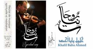 Khalil Baba Ahmed & Friends : روحانيات . Spiritual Song Palais De Culture Imama DIMANCHE À 22:30 UTC 01