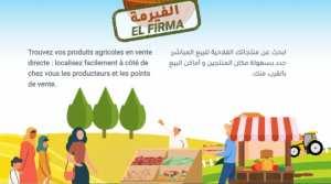 « Elfirma.dz », une plateforme de vente de produits agricoles