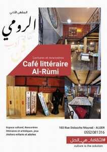 Nouvel espace culturel Café littéraire Al-Rûmi