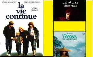 Programme des projections cinéma d'Alger du 09 au 21 mai
