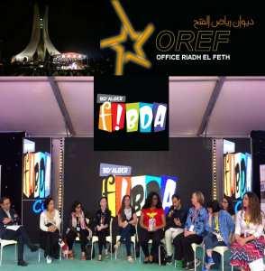 La Bande dessinée en fête à Alger du 25 au 27 juin en cours