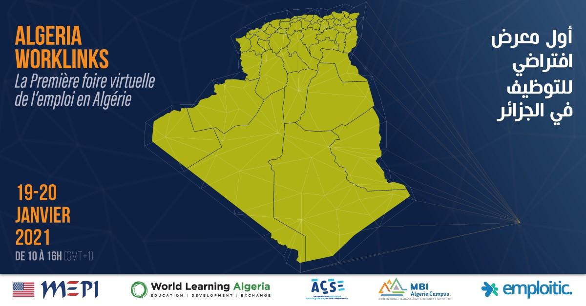Algeria WorkLinks | Algeria's First Virtual Career Fair